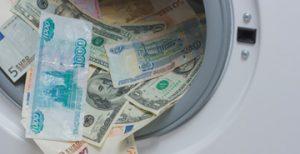Cash in a Laundry Machine